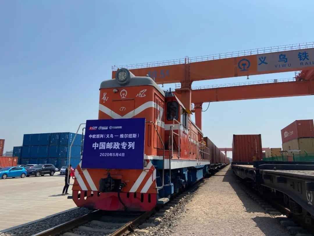 China-Europe postal trains transport over 2,000 tonnes of mail to Europe