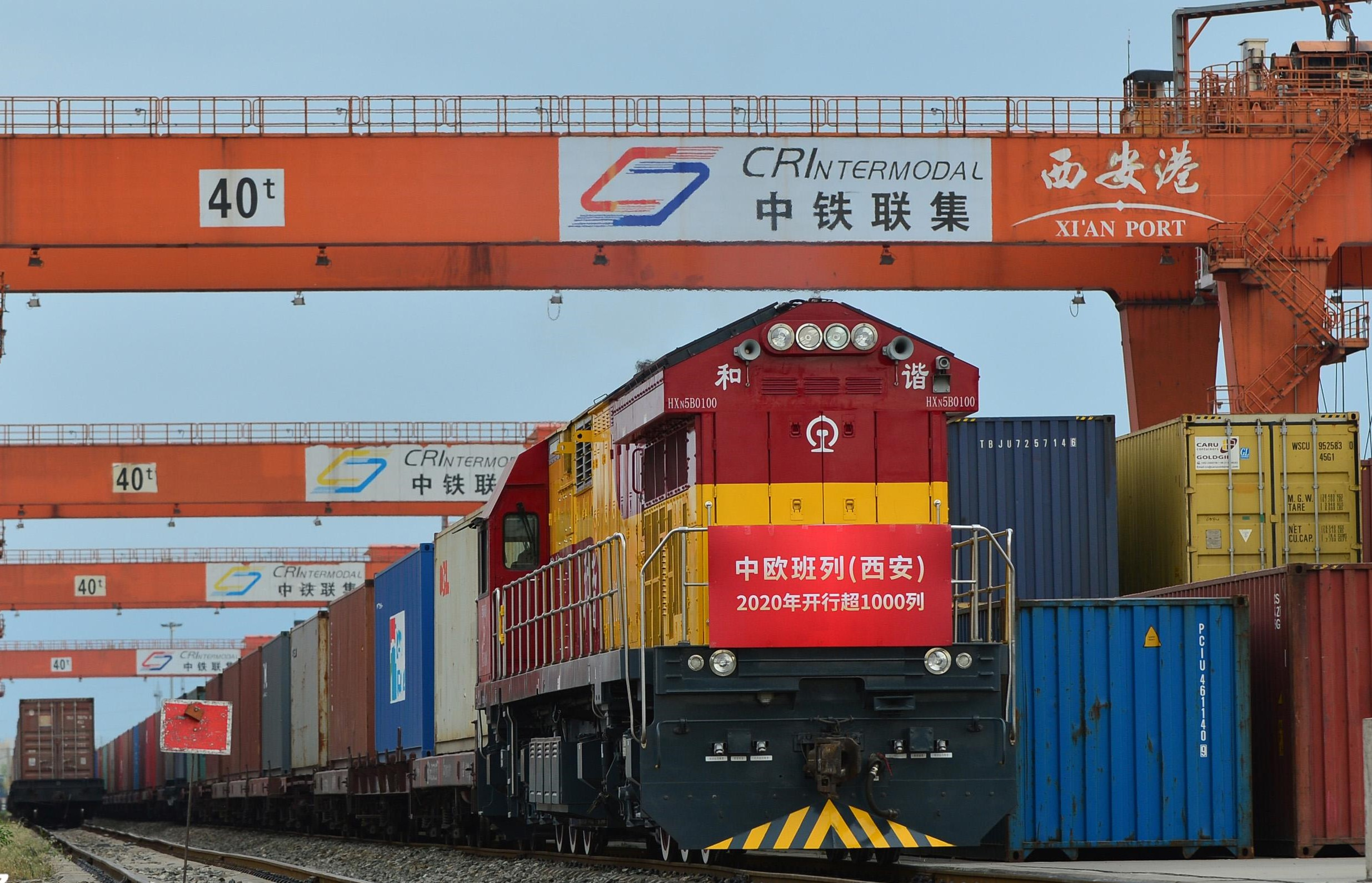 Train leaving Xi'an