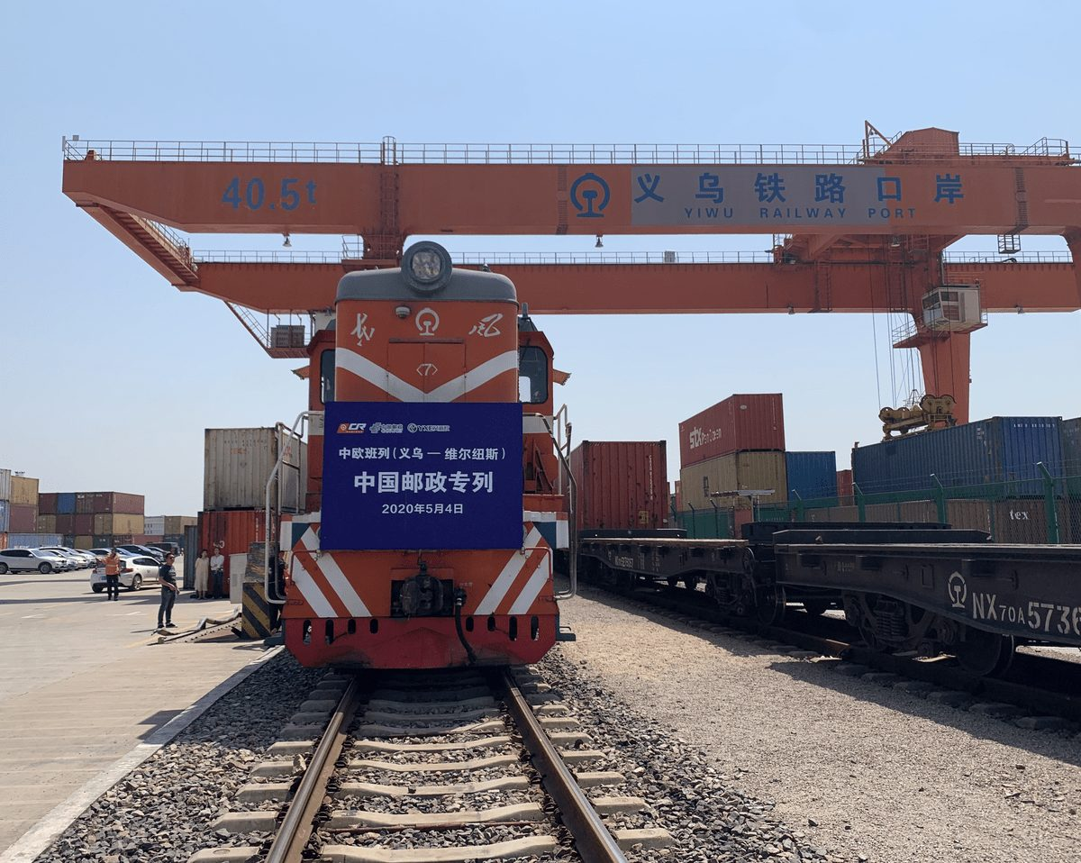 VILNIUS-New Connection of China-Europe freight train