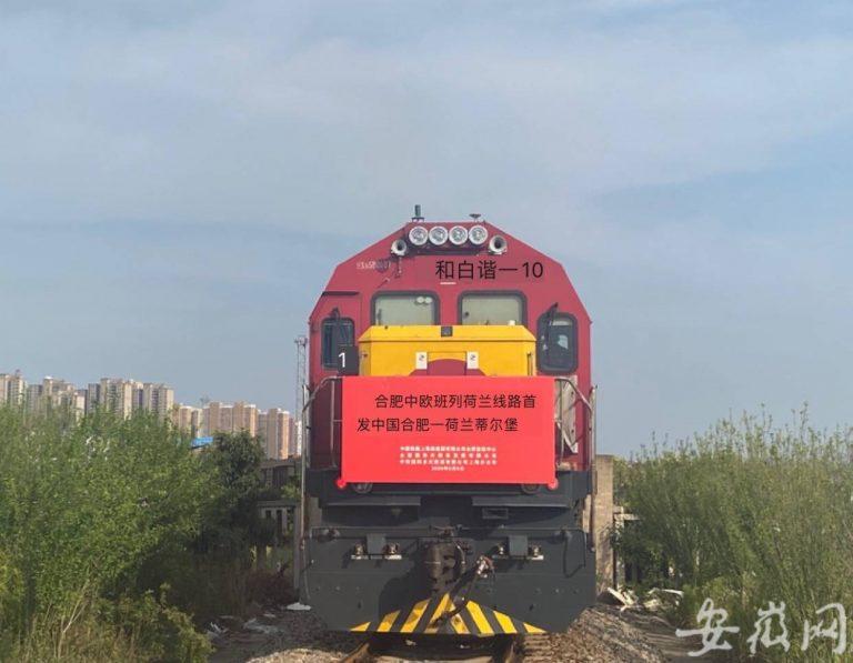 Hefei Tilburg Freight train