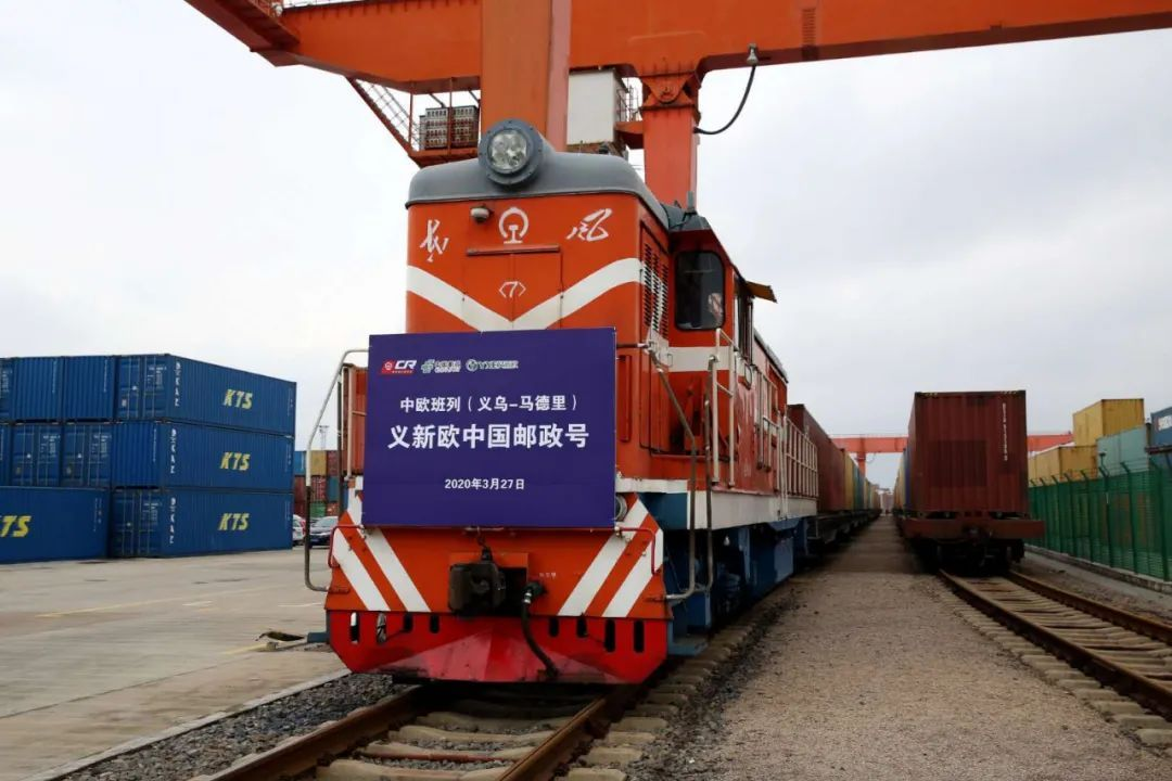 China-Europe post freight train has become a new area of traffic growth.