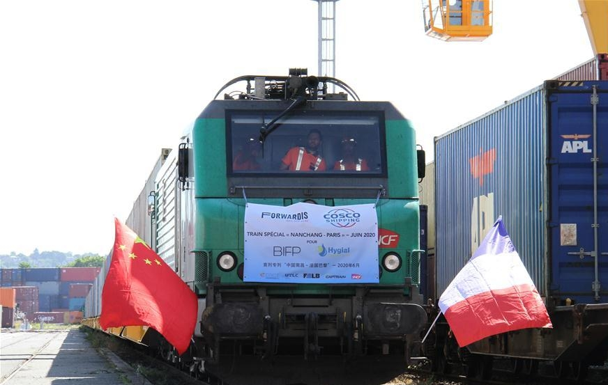 China-Europe freight train carrying medical supplies arrives in Paris