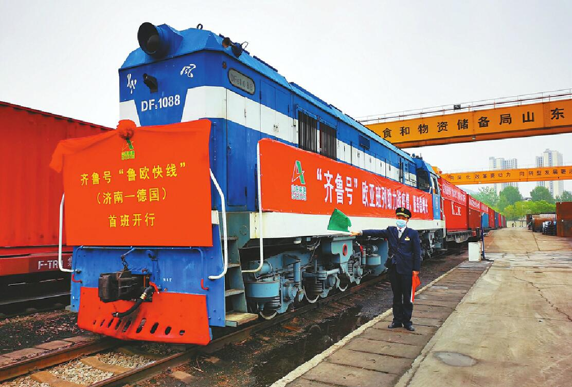 Shandong plans more freight trains to and from Europe