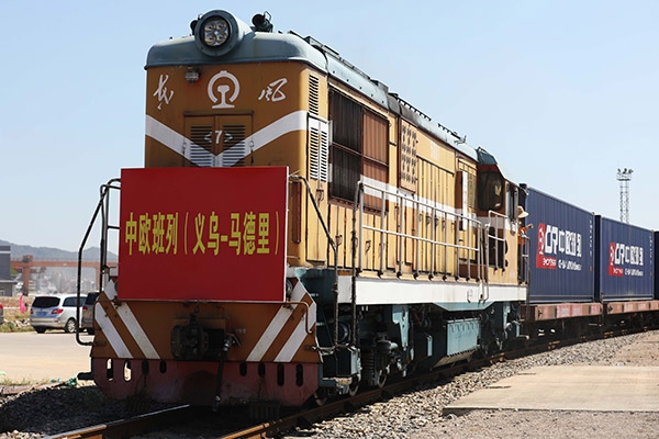 Europe-bound freight trains from China's Yiwu increase by 151% in H1