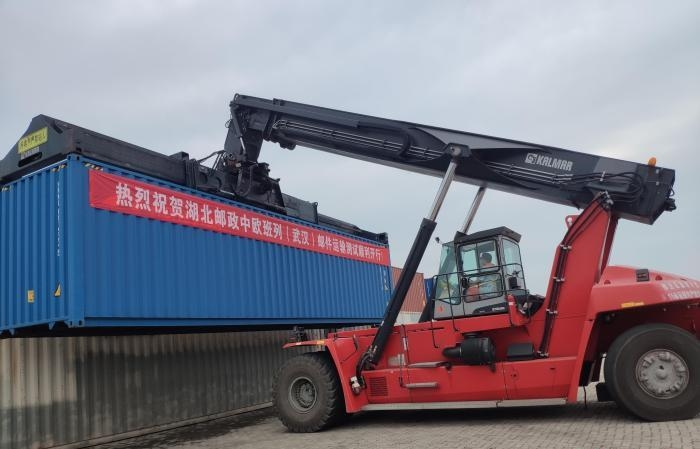 China-Europe freight train delivers international parcels