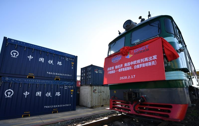 China invests 200m yuan to improve China-Europe rail network