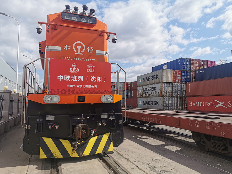 Cargo train in first with arrival at Moscow hub