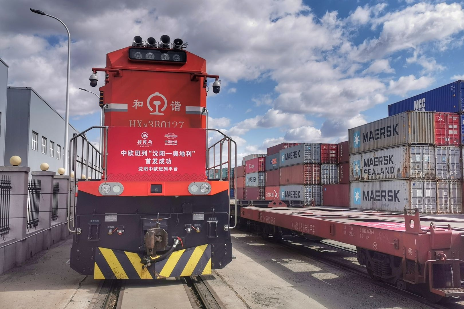 More China-Europe freight trains keep trade rolling