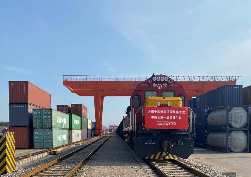 New China-Europe freight train service launched