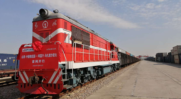 Shanxi initiates freight train service to Afghanistan