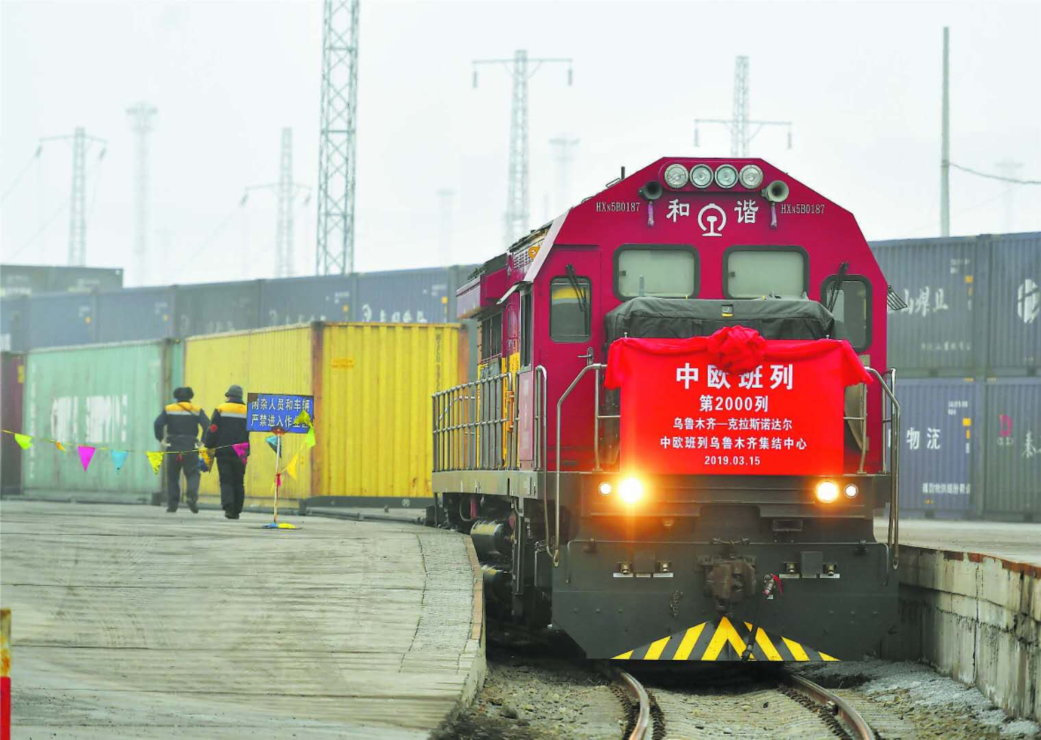 Outbound parcels through Xinjiang port exceed 30 million
