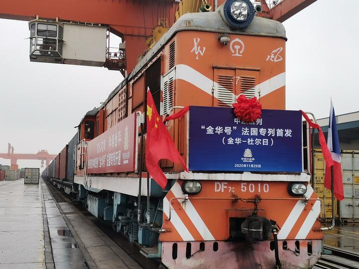 China's Jinhua launches freight train service to France
