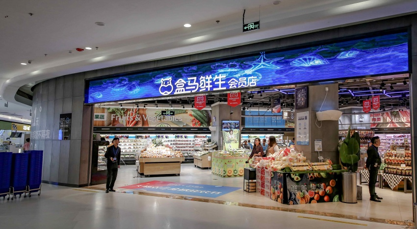 Chinese e-commerce platform Hema Fresh launches cross-border shopping
