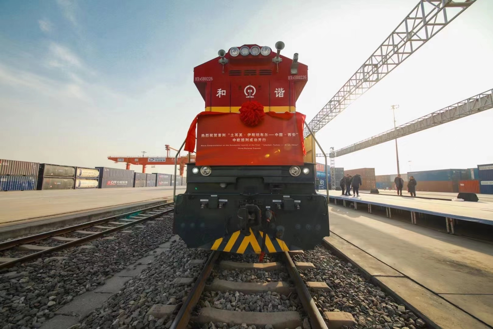 First cargo train from Turkey to China reaches Xi'an