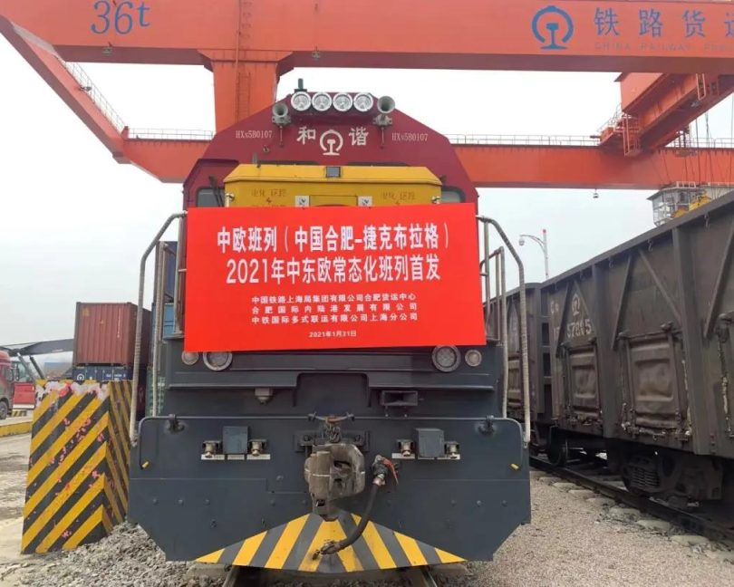 A new China-Europe Express train line established on the route Hefei-Prague