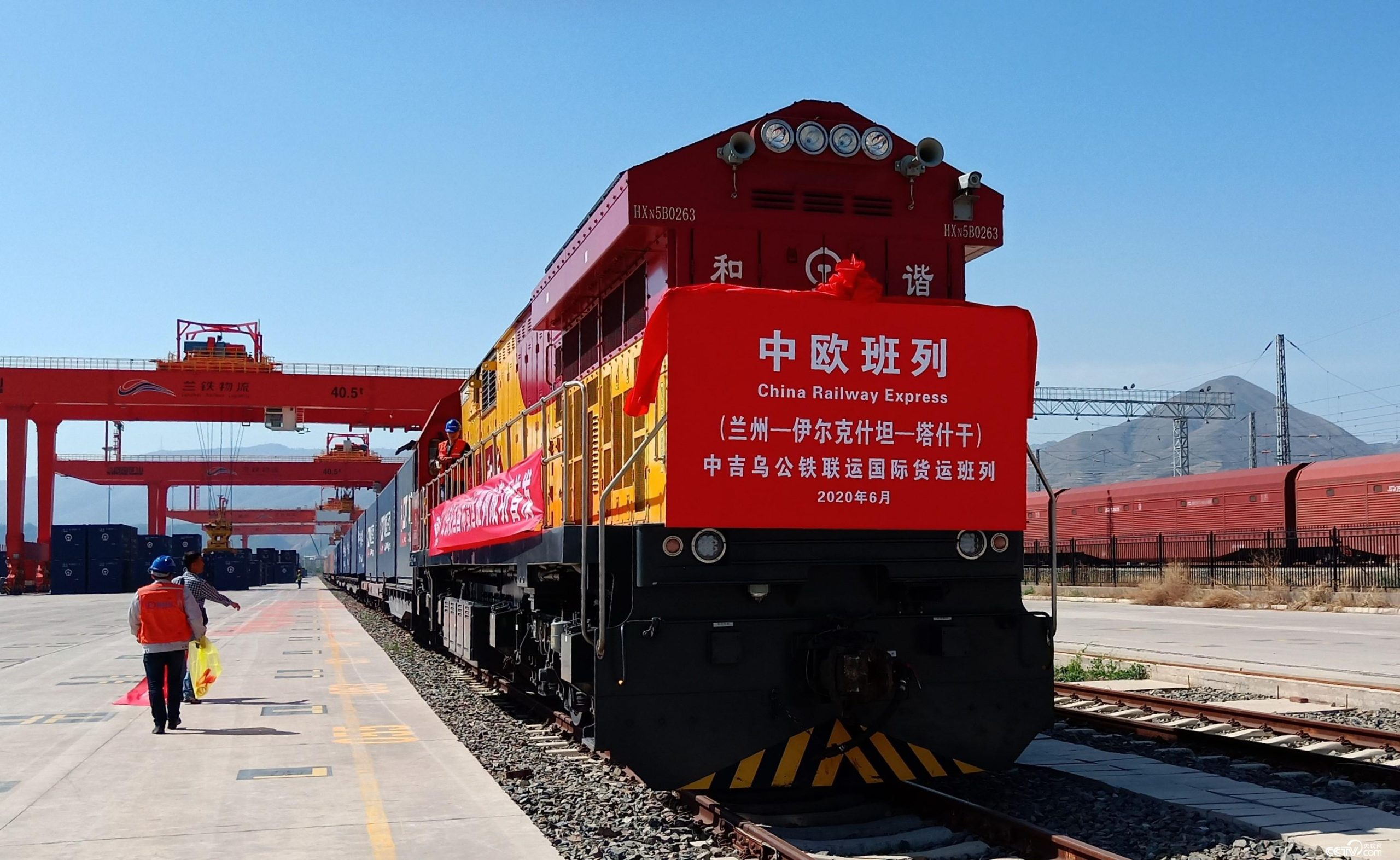 Lanzhou, China – Central Asia freight train flagged off