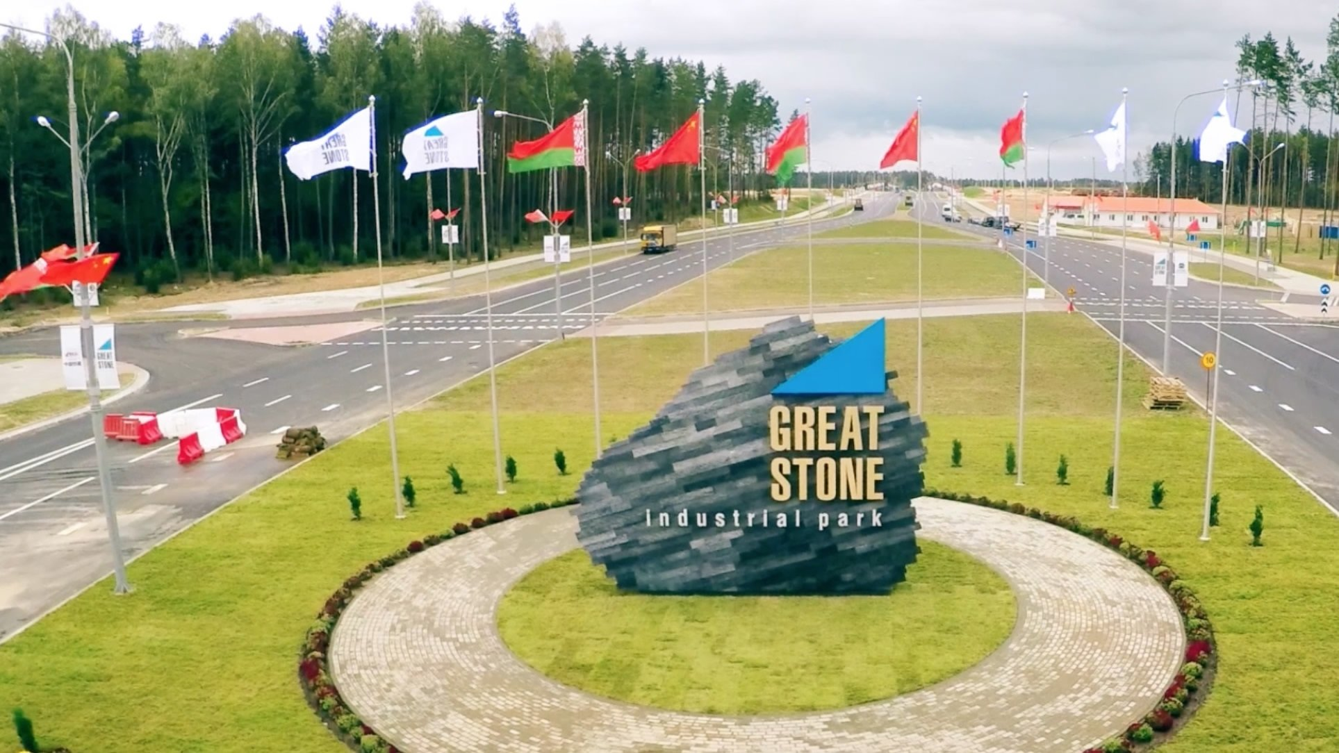 The Great Stone China-Belarus industrial park registered 13 new resident companies in 2020
