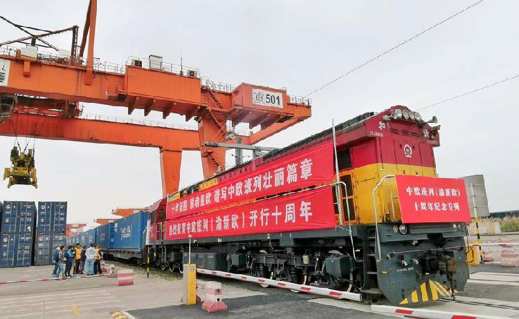 On March 19, 2021, the 10th anniversary of the opening of the China-Europe freight train (Chongqing)