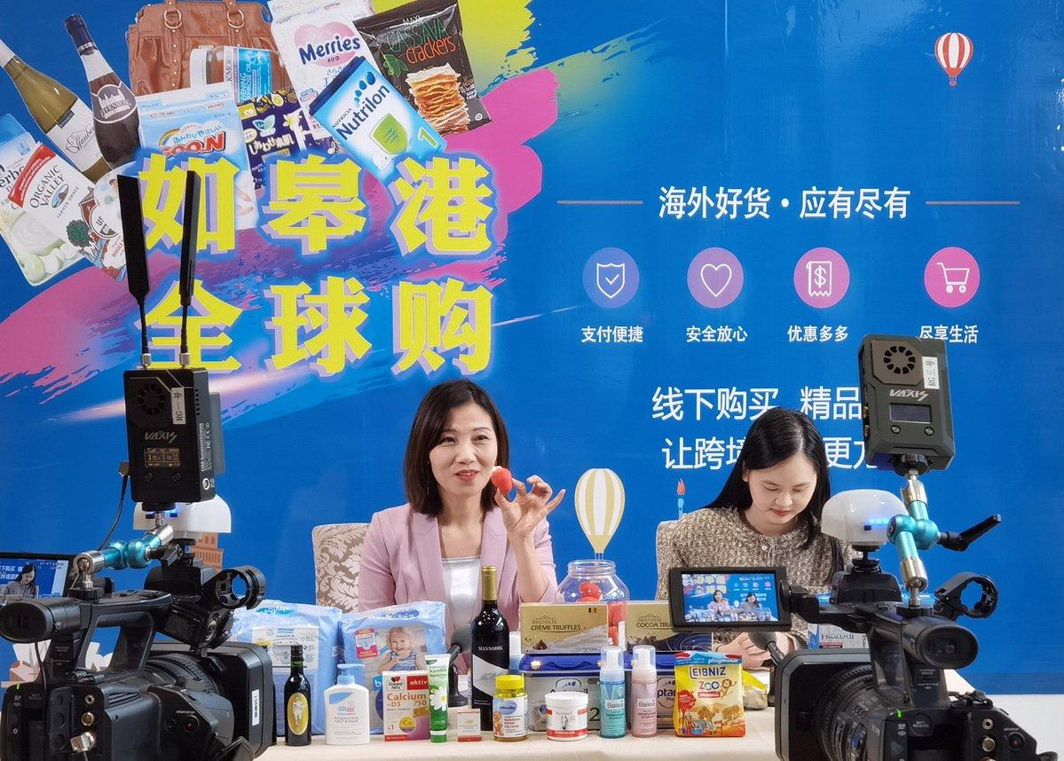 1.69t yuan in 2020 Cross-border e-commerce, 419.5b yuan in Q1, 10K+firms online … a new era dawns