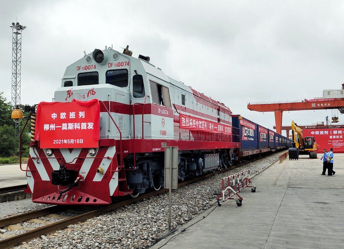 China-Europe freight train(Liuzhou-Moscow) to bolster regional logistics
