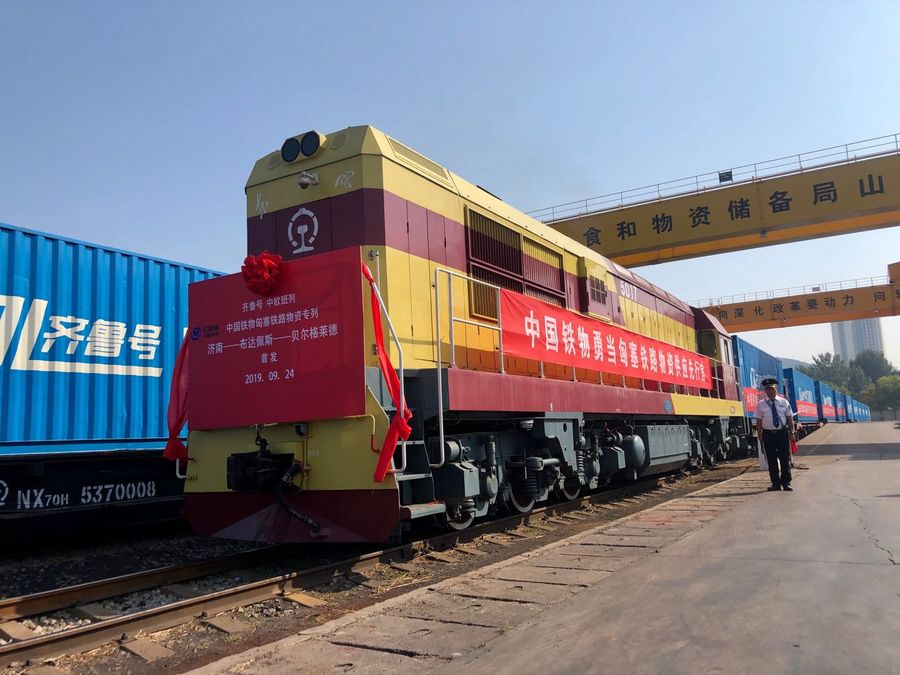 Jinan, China sees 1,000 freight train trips to Europe, Central Asia