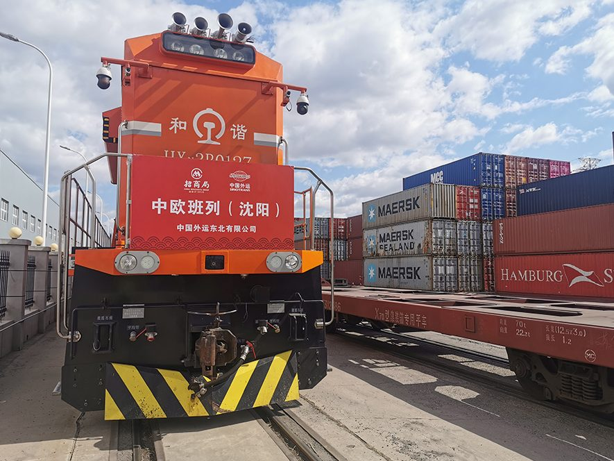Shenyang will focus on building a national hub for China-Europe freight train services