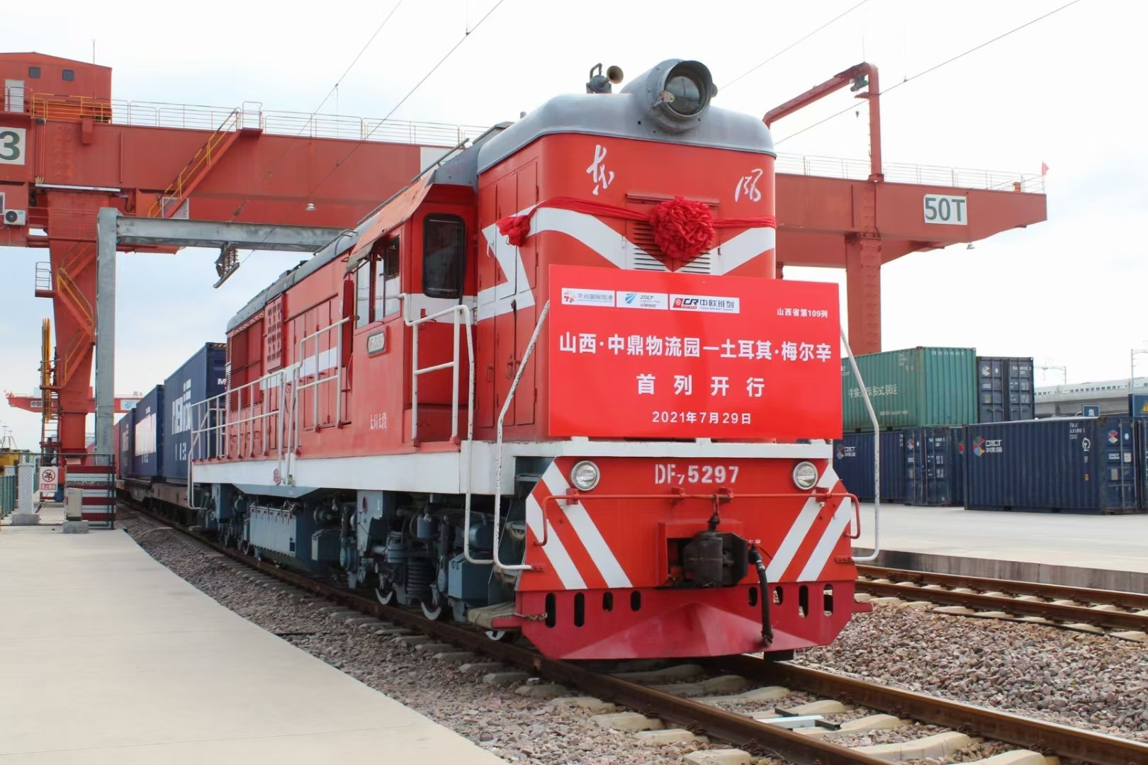 China's Shanxi opens freight train service to Mersin in southern Turkey
