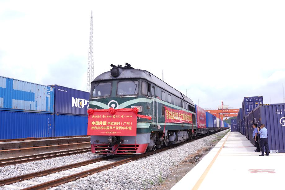 Sinotrans's four China-Europe freight trains head for European destinations