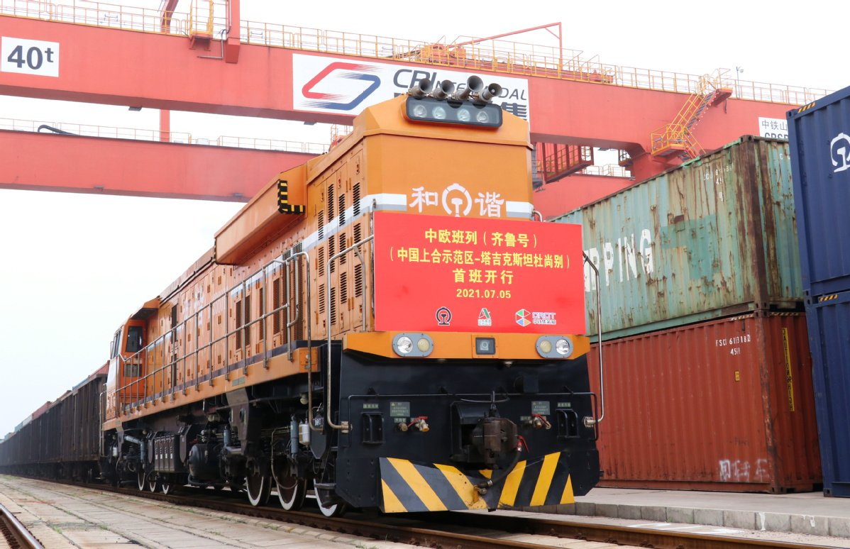 The first SCODA freight train departs from Qingdao to Tajikistan
