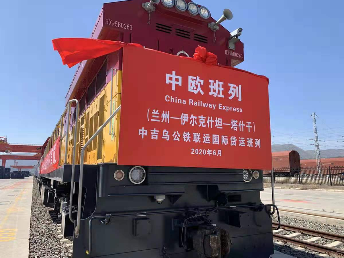 Driven by China-Europe freight trains, Gansu's foreign trade continues apace
