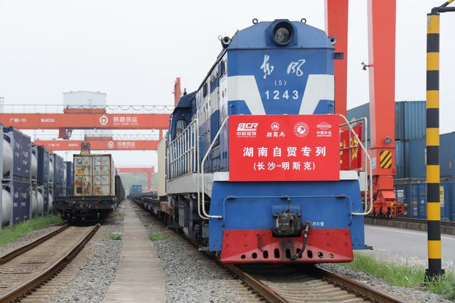 Chinese FTZ commissions(Hunan) chartered China-Europe freight train to Belarus