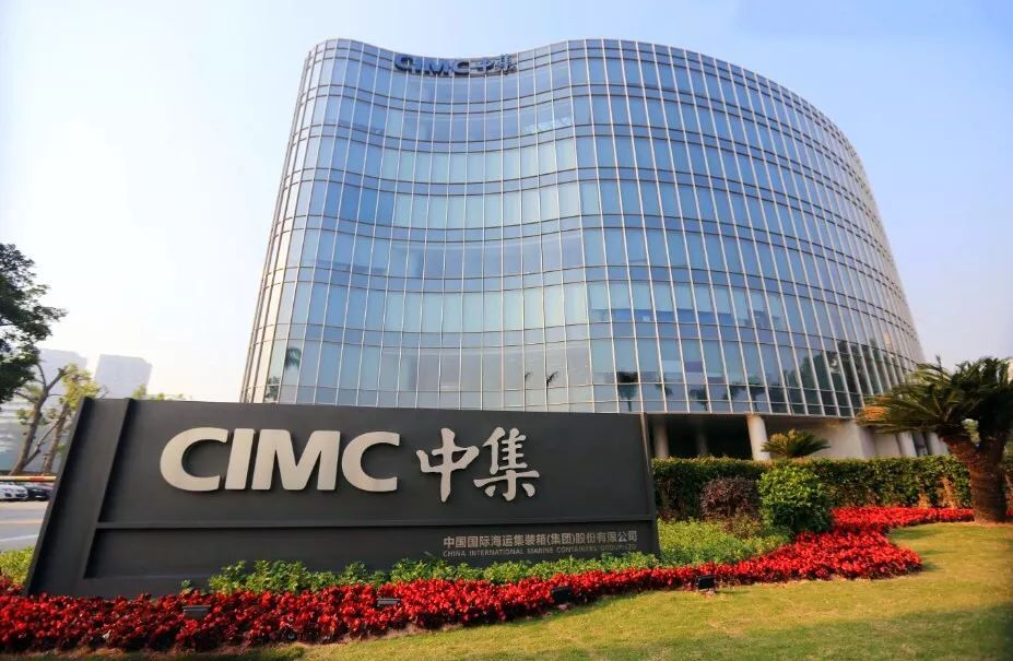 Chinese container manufacturer CIMC posts record in the first half of the year performance