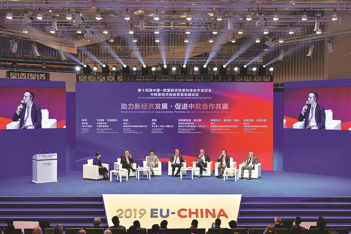 The EU-China Business and Technology Cooperation Fair to power common growth