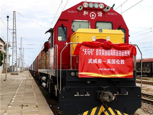 Chinese city Wuwei launches new freight train route to London