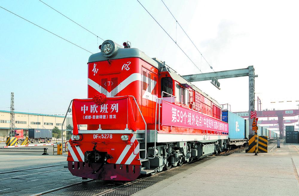 China-Europe freight trains from Chengdu's Qingbaijiang boost global trade