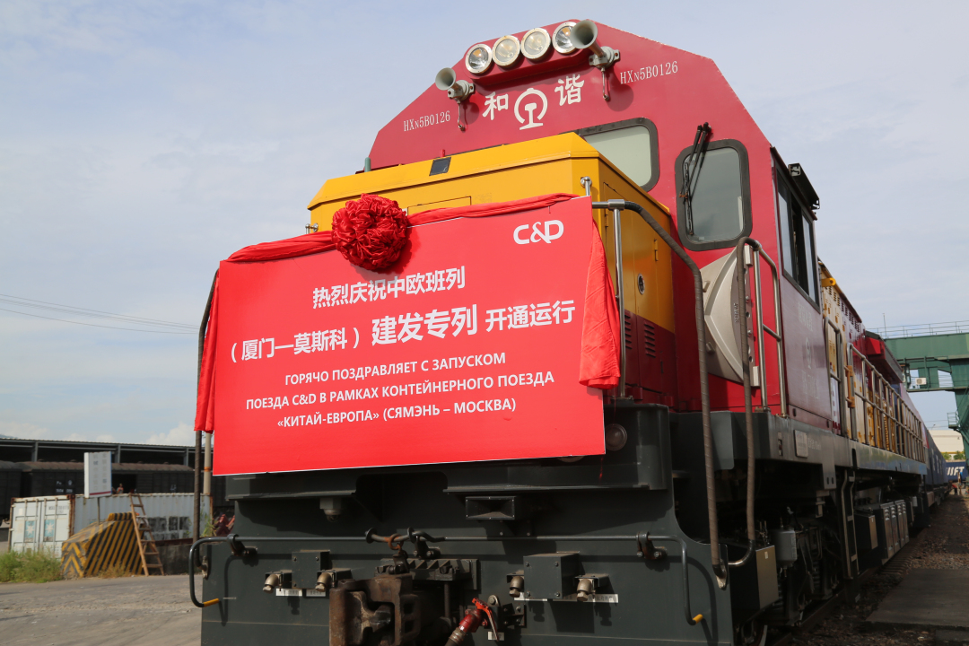 A Train with medical masks from Xiamen to Moscow