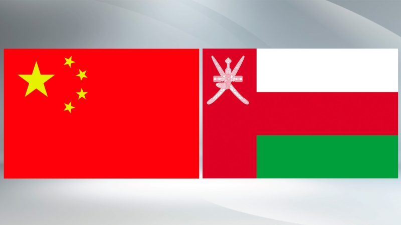 Oman-China ties to prosper under BRI after COVID-19, say experts