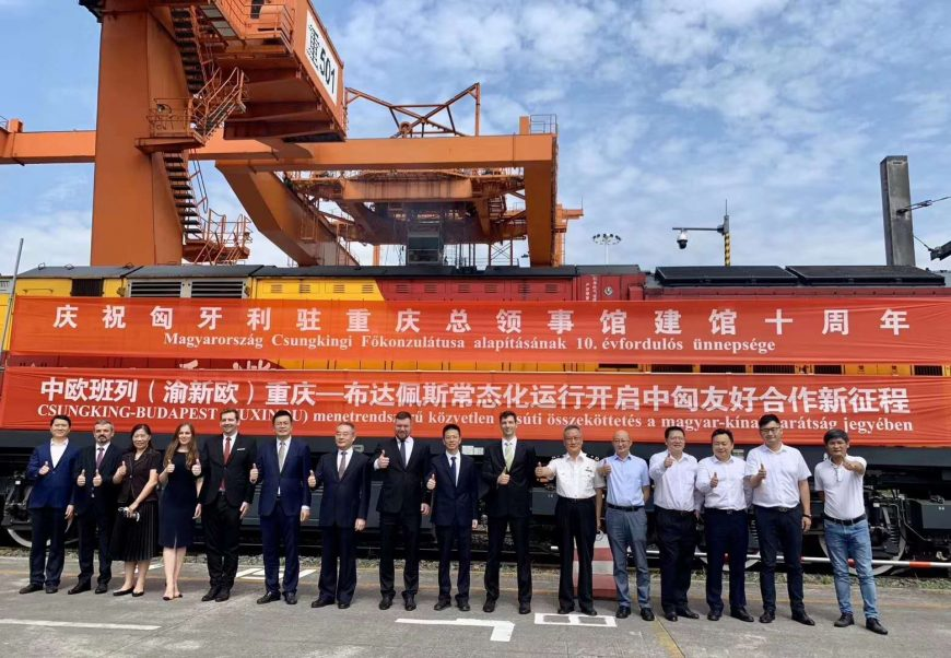 China Railway Express – Regular Operation on Chongqing-Budapest Direct Trains