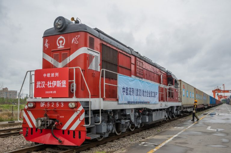 Wuhan freight train