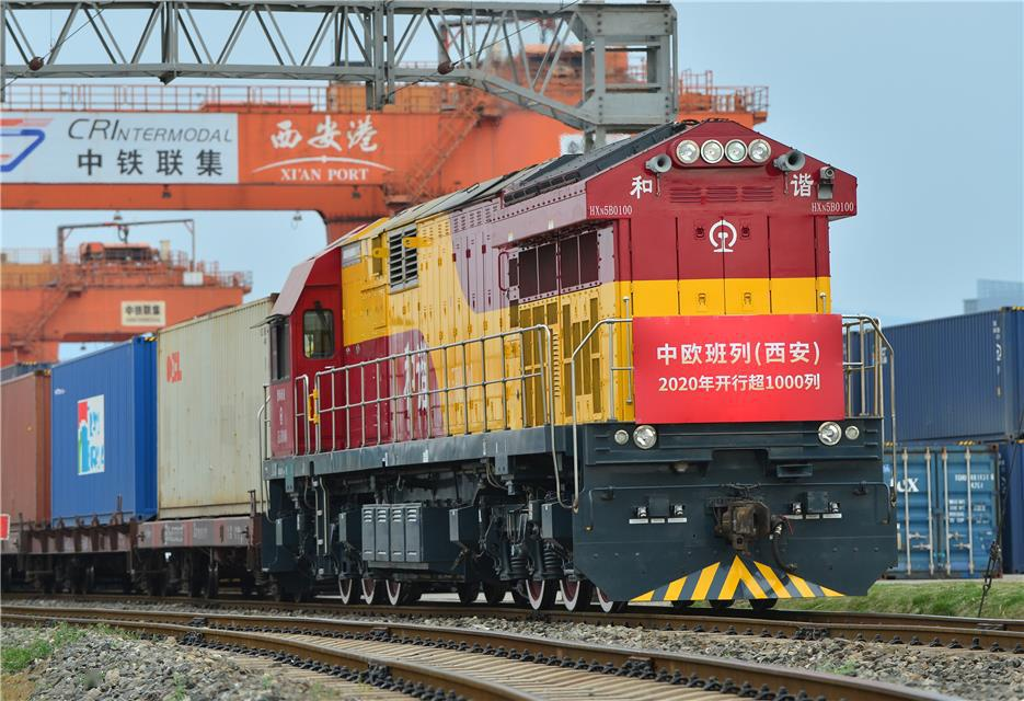 Xi'an sees the 1,000th China-Europe freight train trip this year