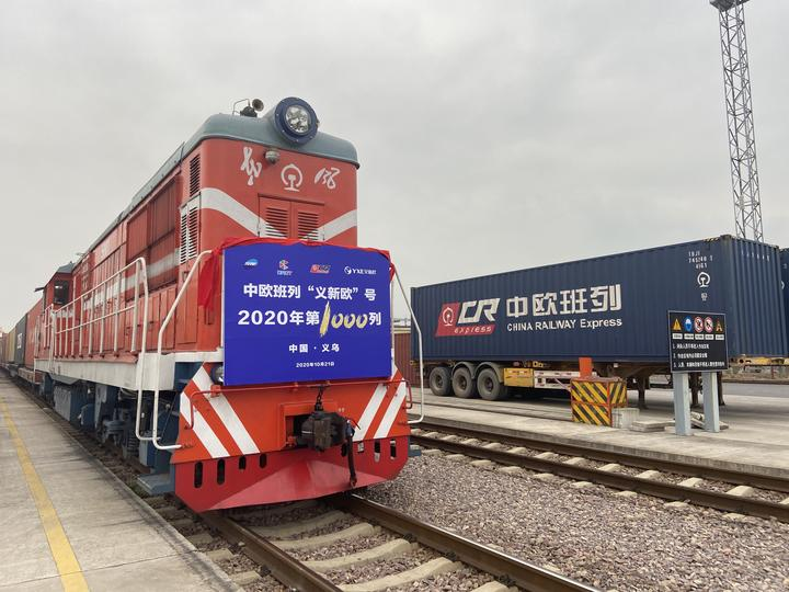 China's Zhejiang sees 1,000 China-Europe freight train trips in 2020