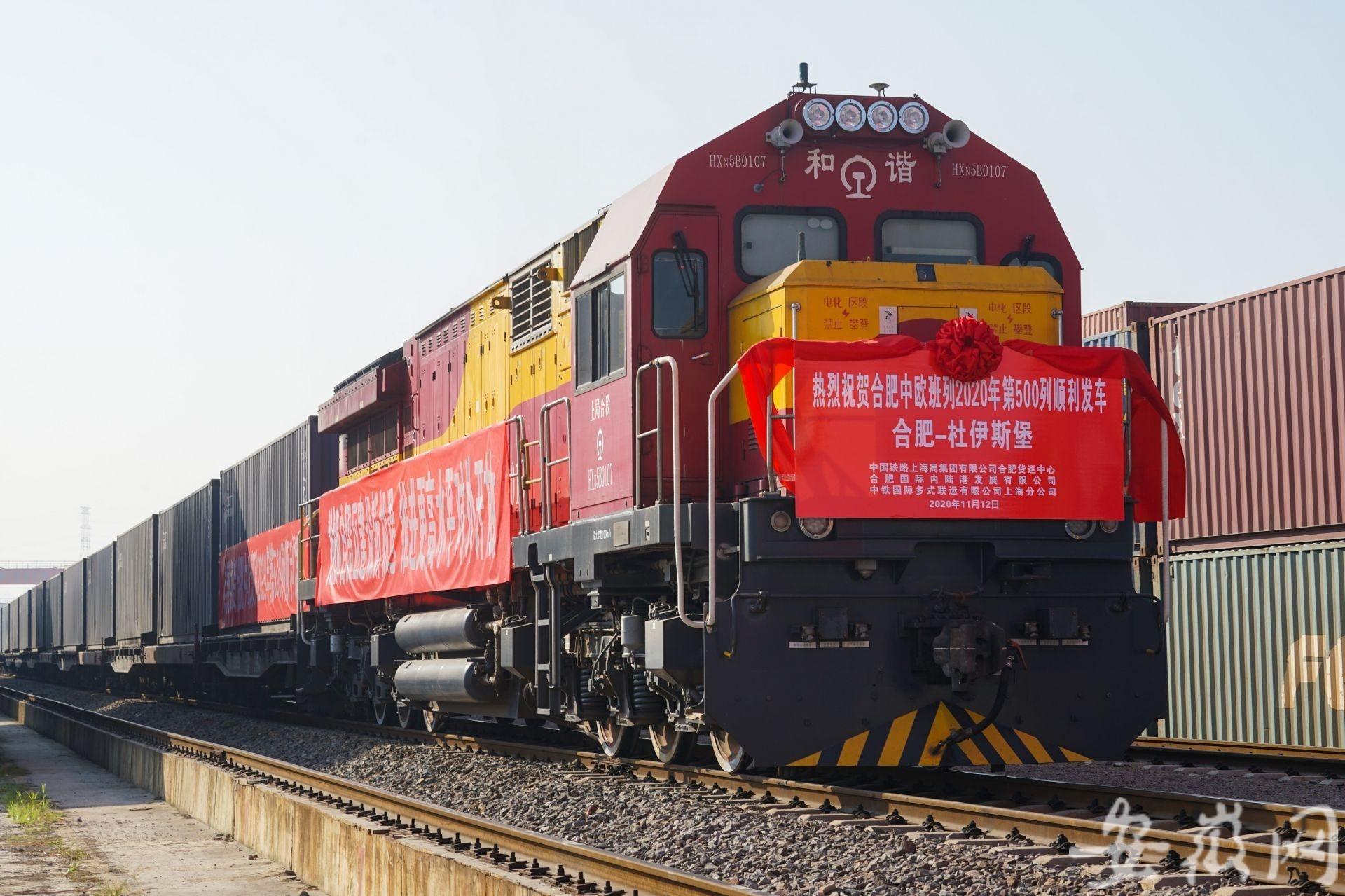 Cargo trains link more European destinations with Hefei