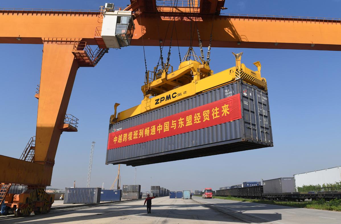 ASEAN trade corridor to help develop western areas