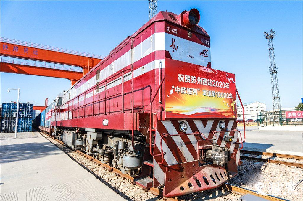 Jiangsu sees booming China-Europe freight train service in 2020
