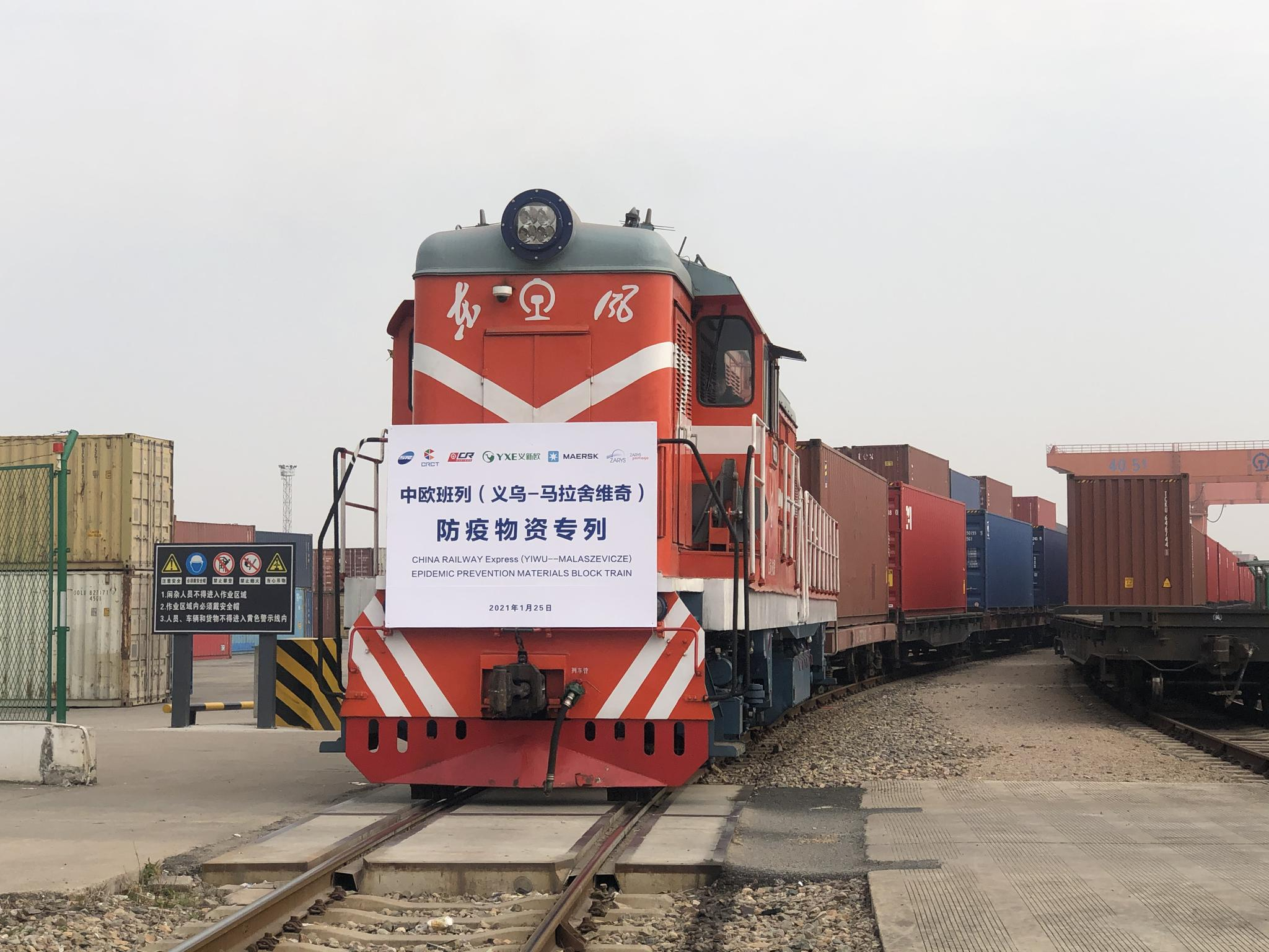 The new China-Europe train travels from Yiwu to Poland