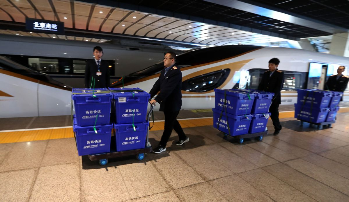 Experts recommend delivery of packages via China's convenient high-speed rail network