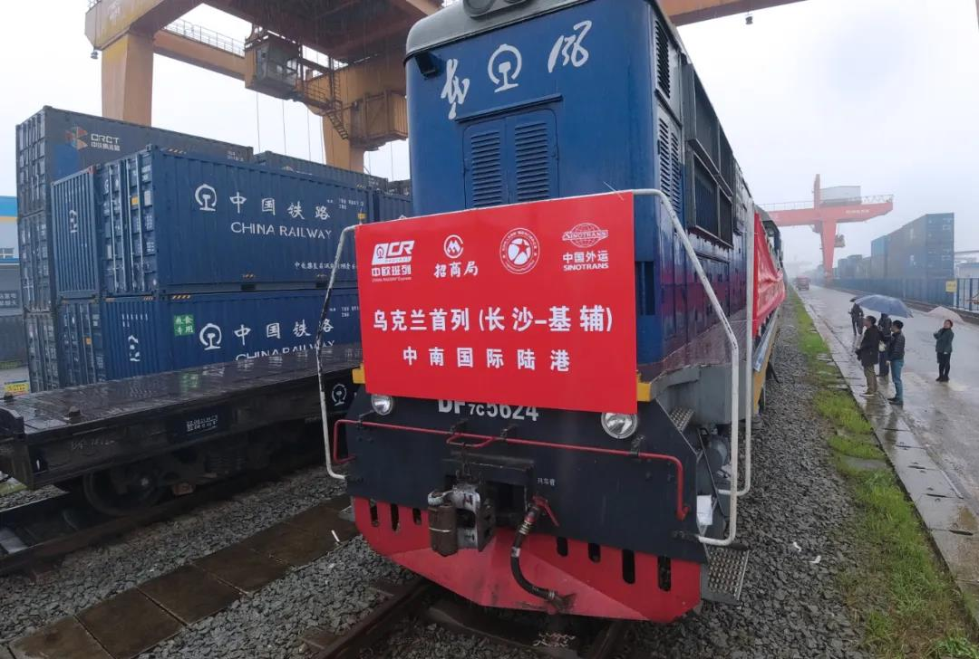 Changsha, China launches new China-Europe freight train route