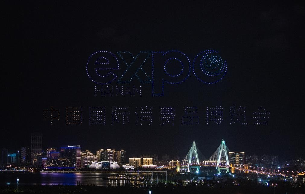 China Int'l Consumer Products Expo opens in Hainan