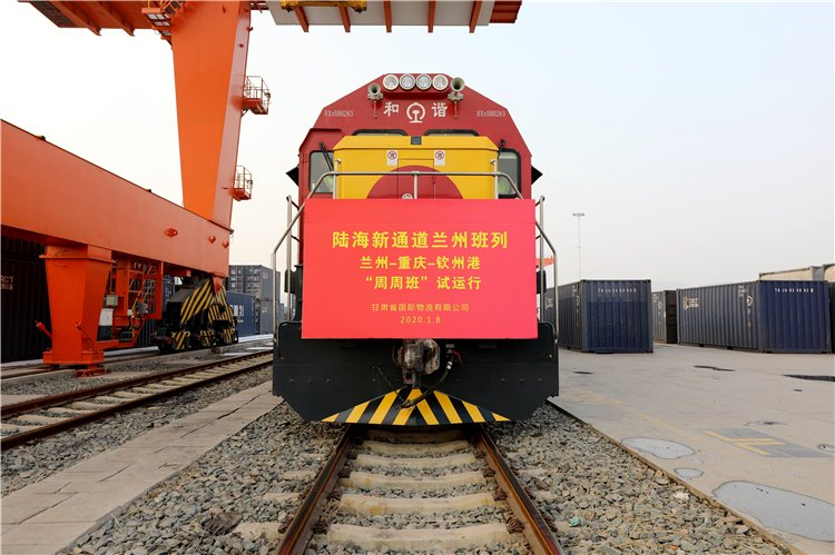 land-sea freight trains departing from Chongqing made 952 trips in H1