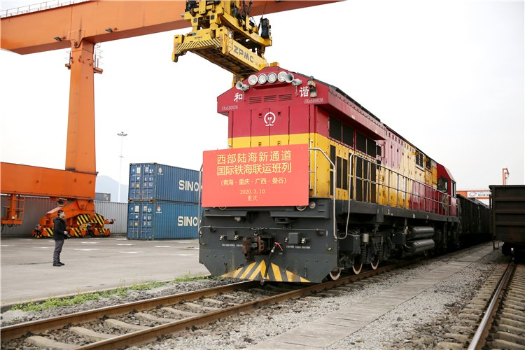 China-CEEC trade up 50.2 pct in Q1, 2021